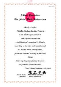 Hombu Dojo Recogntion AACP