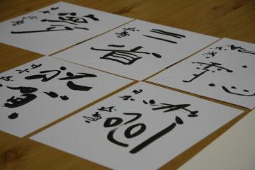 Lekcja pokazowa kaligrafii
